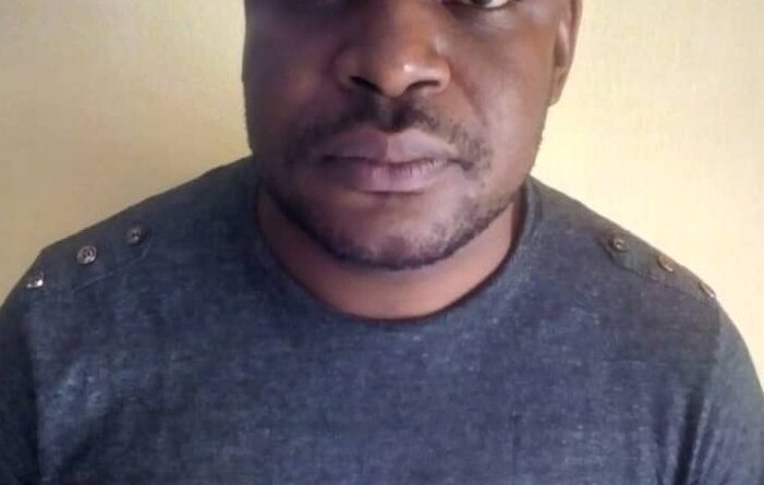 Nigeria Police Force Arrest Anthony Bamido Peter 1